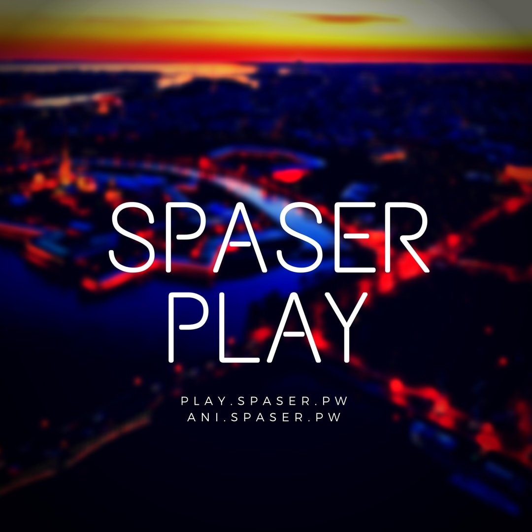 Spaser PLAY